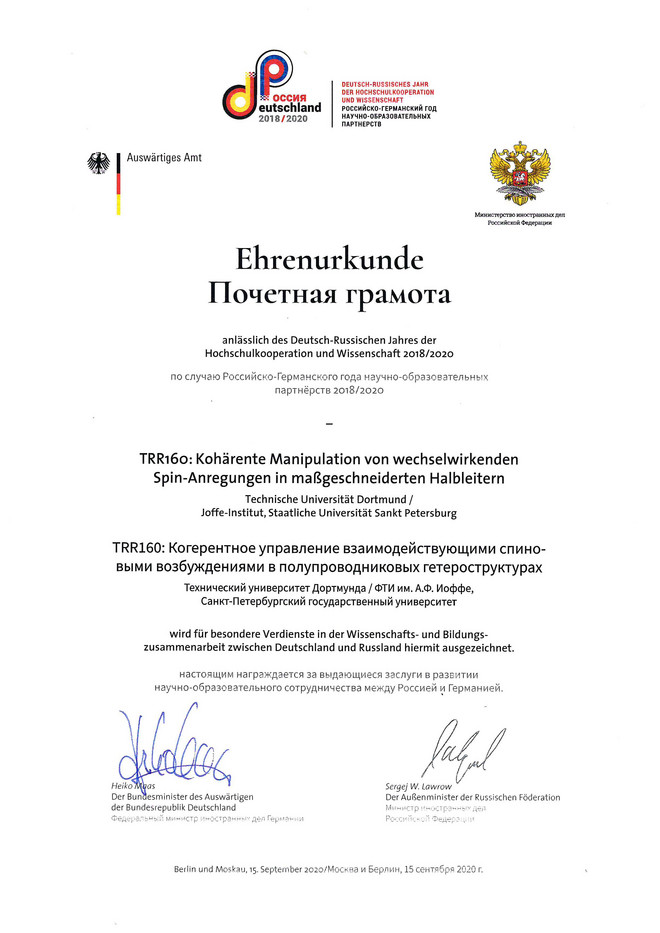 The certificate as a recognition of the influence on the Russian-German scientific cooperation of TRR 160 by the German Federal Foreign Office and the Ministry of Foreign Affairs of the Russian Federation.